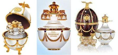 Imperial collection vodka Faberge egg with gilded glass decanter and 4 shot glasses - Easter anyone?