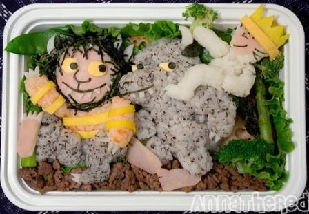 bento-032-wild-things-left_klein