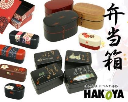 japanesebento1_klein