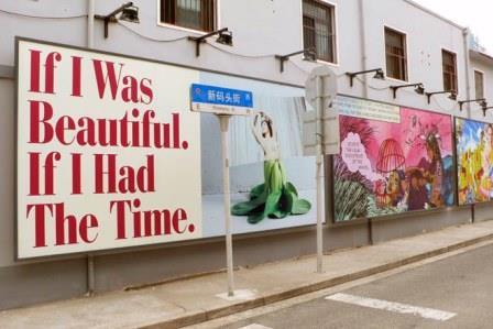 hVoet_billboard_01_klein